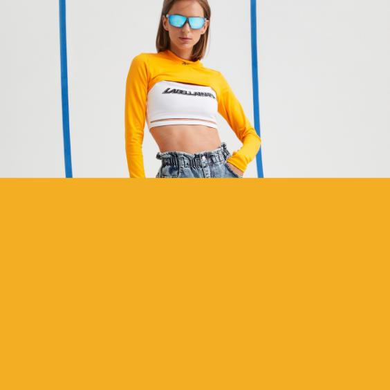 Mix & Match - sportovní oblečení v nové verzi